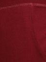 Брюки трикотажные на завязках oodji #SECTION_NAME# (красный), 16701042-1B/46919/4901N - вид 4