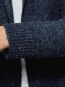 Кардиган с капюшоном без застежки oodji #SECTION_NAME# (синий), 63207187-1/45716/7912M - вид 5