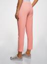 Брюки зауженные на эластичном поясе oodji для женщины (розовый), 11703091B/18600/4B01N