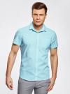 Рубашка приталенная с нагрудным карманом oodji #SECTION_NAME# (бирюзовый), 3L210047M/44425N/7310G - вид 2