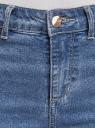 Джинсы skinny с высокой посадкой oodji #SECTION_NAME# (синий), 12104065B/46253/7000W - вид 4