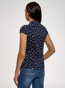 Рубашка с воротником-стойкой и коротким рукавом реглан oodji для женщины (синий), 13K03006B/26357/0910Q