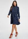 Платье вискозное свободного силуэта oodji #SECTION_NAME# (синий), 11911036/42540/7920O - вид 6