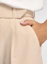 Брюки с завышенной талией с ремнем oodji для женщины (бежевый), 21701097-1/18600/3301N