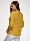 Блузка прямого силуэта с вышивкой oodji #SECTION_NAME# (желтый), 11411094/45403/5700N - вид 3