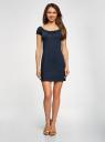 Платье хлопковое со сборками на груди oodji для женщины (синий), 11902047-2B/14885/7902N