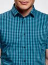 Рубашка приталенная в клетку oodji #SECTION_NAME# (бирюзовый), 3L240005M/39767N/7679C - вид 4