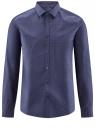 Рубашка хлопковая приталенная oodji #SECTION_NAME# (синий), 3L110313M/47779N/7970O