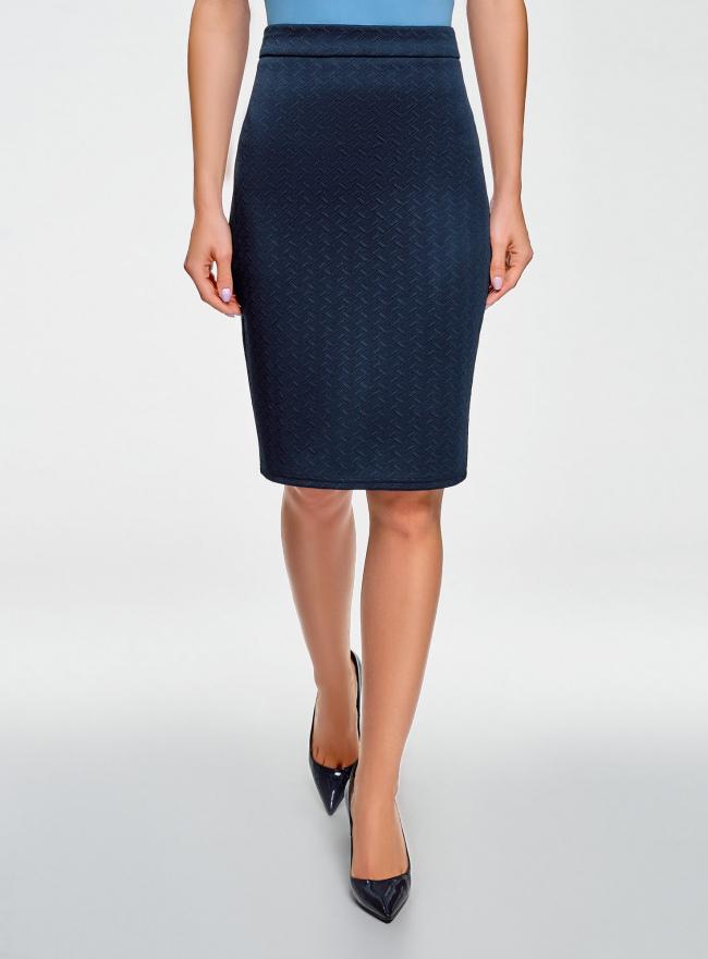 Юбка-карандаш из фактурной ткани oodji для женщины (синий), 14101088-1/42588/7900N
