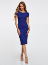 Платье миди с вырезом на спине oodji для женщины (синий), 24001104-5B/47420/7500N - вид 6