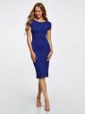 Платье миди с вырезом на спине oodji #SECTION_NAME# (синий), 24001104-5B/47420/7500N - вид 6