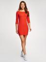 Платье трикотажное базовое oodji #SECTION_NAME# (оранжевый), 14001071-2B/46148/4500N - вид 2