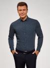 Рубашка хлопковая с контрастной отделкой воротника oodji #SECTION_NAME# (синий), 3B110031M/44425N/7910D - вид 2