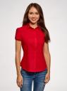 Рубашка хлопковая с коротким рукавом oodji #SECTION_NAME# (красный), 13K01004-1B/14885/4500N - вид 2