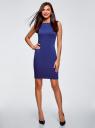 Платье трикотажное с застежкой-молнией oodji для женщины (синий), 24001101/38261/7500N