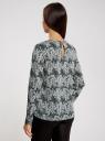 Блузка с вырезом-капелькой и металлическим декором oodji #SECTION_NAME# (зеленый), 21400396/38580/6912O - вид 3
