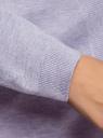 Кардиган вязаный без застежки oodji #SECTION_NAME# (фиолетовый), 73212398B/45904/8000M - вид 5