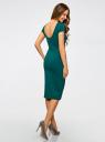 Платье миди (комплект из 2 штук) oodji #SECTION_NAME# (разноцветный), 24001104T2/47420/19NHN - вид 3