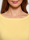 Платье трикотажное облегающего силуэта oodji для женщины (желтый), 14001183B/46148/5000N - вид 4