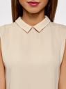 Блузка базовая без рукавов с воротником oodji #SECTION_NAME# (бежевый), 11411084B/43414/3300N - вид 4