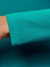 Футболка с длинным рукавом (комплект из 2 штук) oodji для женщины (бирюзовый), 24201007T2/46147/6D00N - вид 5