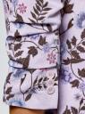 Жакет приталенный с рукавом 3/4 oodji для женщины (фиолетовый), 11204014-4B/42526/4080F