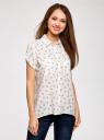 Блузка из вискозы с нагрудными карманами oodji #SECTION_NAME# (белый), 11400391-4B/24681/1279O - вид 2