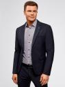 Пиджак приталенного силуэта на пуговице oodji #SECTION_NAME# (синий), 2L410201M/47076N/7900O - вид 2