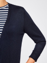 Кардиган вязаный с ажурной спинкой oodji для женщины (синий), 73212324-3/45641/7900N