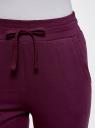 Брюки трикотажные на завязках oodji #SECTION_NAME# (фиолетовый), 16701055B/47999/8801N - вид 4