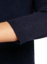 Жакет вязаный с рукавом 3/4 oodji для женщины (синий), 63212578/42506/7900N