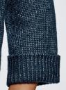 Кардиган без застежки с накладными карманами oodji #SECTION_NAME# (синий), 63203131/48518/7900N - вид 5