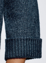 Кардиган без застежки с накладными карманами oodji для женщины (синий), 63203131/48518/7900N
