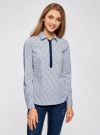 Рубашка с нагрудными карманами и контрастной отделкой oodji #SECTION_NAME# (синий), 11403222-5B/46807/7910S - вид 2