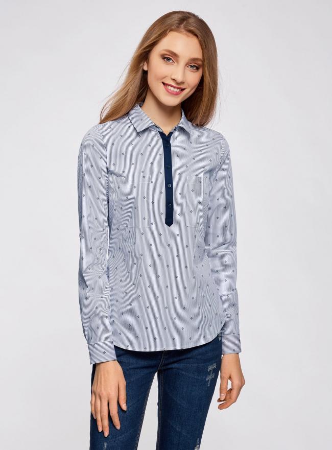Рубашка с нагрудными карманами и контрастной отделкой oodji #SECTION_NAME# (синий), 11403222-5B/46807/7910S