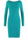 Платье трикотажное облегающего силуэта oodji #SECTION_NAME# (бирюзовый), 14001183B/46148/7300N