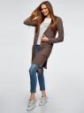 Кардиган удлиненный с карманами oodji #SECTION_NAME# (коричневый), 63205246/31347/3735M - вид 6