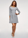 Платье трикотажное приталенное oodji #SECTION_NAME# (серый), 14011005-4/47420/2010Z - вид 2