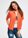 Блузка вискозная с короткими рукавами oodji #SECTION_NAME# (оранжевый), 11411137B/14897/5500N - вид 2
