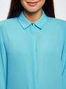 Блузка из струящейся ткани oodji #SECTION_NAME# (бирюзовый), 11400368-3/32823/7300N - вид 4
