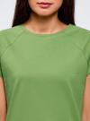 Футболка хлопковая базовая oodji для женщины (зеленый), 14707001-4B/46154/6200N - вид 4