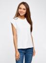 Комплект из двух хлопковых футболок oodji для женщины (разноцветный), 14707001T2/46154/19KNN