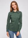 Рубашка базовая с нагрудными карманами oodji #SECTION_NAME# (зеленый), 11403222B/42468/6910G - вид 2