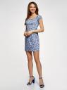 Платье хлопковое со сборками на груди oodji для женщины (синий), 11902047-2B/14885/7075E