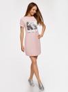 Платье свободного силуэта из фактурной ткани oodji #SECTION_NAME# (розовый), 14000162-7/47481/4019P - вид 6