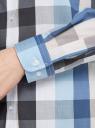 Блузка клетчатая прямого силуэта oodji #SECTION_NAME# (синий), 11411131/46090/7523C - вид 5