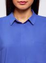 Блузка свободного силуэта с декоративными пуговицами на спине oodji для женщины (синий), 11401275/24681/7500N
