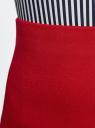 Юбка-трапеция короткая oodji для женщины (красный), 11600413-2/43703/4500N