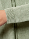 Кардиган вязаный без застежки oodji для женщины (зеленый), 73212398B/45904/6000M