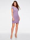 Платье из фактурной ткани с вырезом-лодочкой oodji #SECTION_NAME# (фиолетовый), 14001117-11B/45211/8000N - вид 6